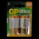 Batteries D (2 Pack)